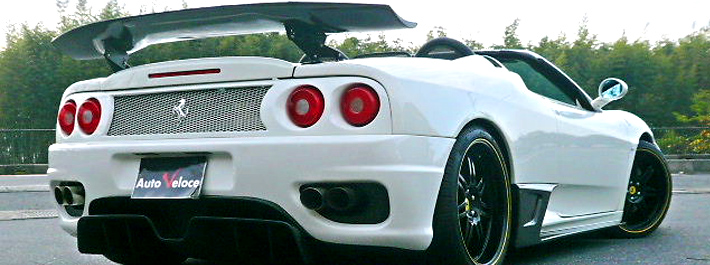 Ferrari 360 Spider Super Veloce Racing